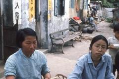 China Coast060