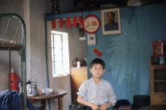 China Coast293